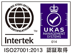 ISO27001_2013_UKAS_FEAT